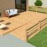 terrasse en bois PMR
